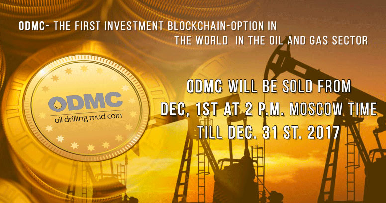 The world's first blockchain investment option in the oil and gas sector