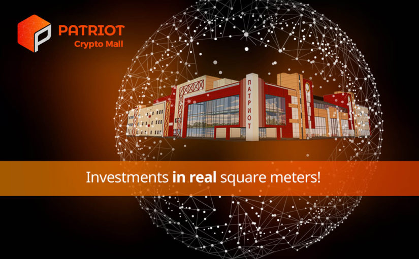 Patriot Mall: when real estate meets cryptocurrency investments.