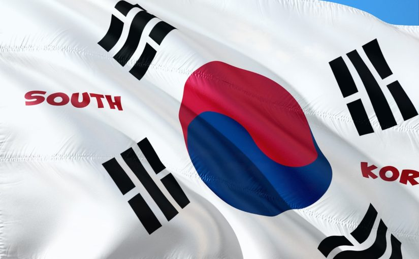 Three Korean banks will face inspection over cryptocurrency exchange compliance