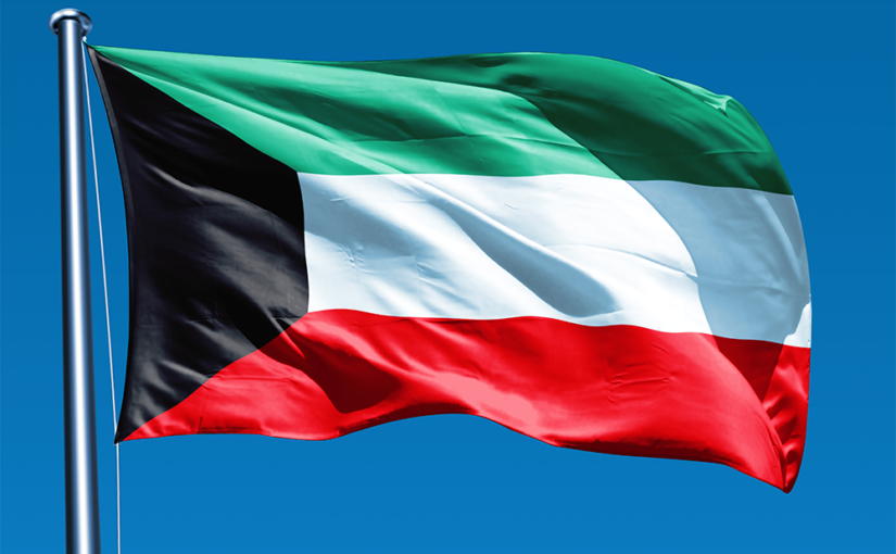 First Kuwaiti Bank to join Ripplenet for instant blockchain payments
