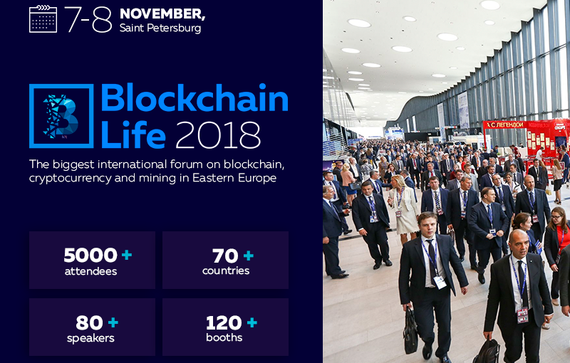 St. Petersburg is ready to host the second international forum – Blockchain Life 2018 -on November 7-8